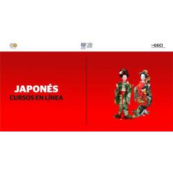 Curso de Japonés 1, 2, 3, 4...